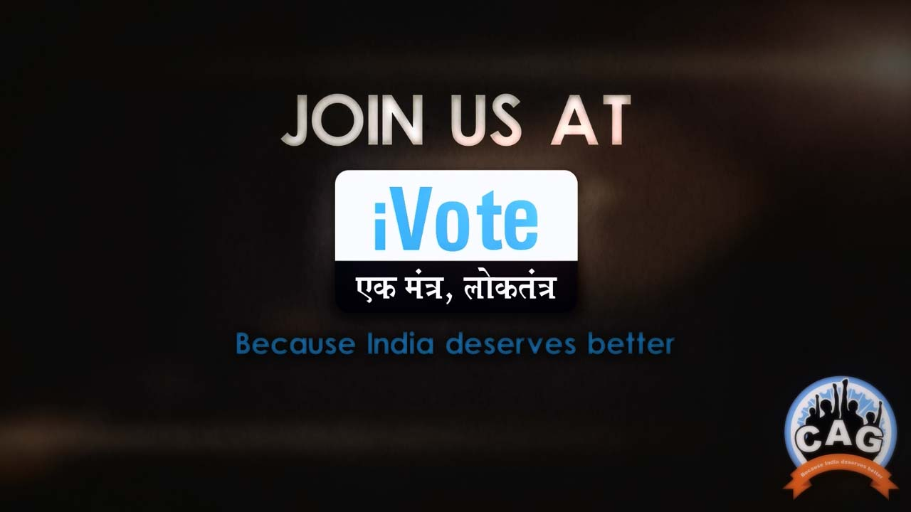 iVote Infomercial